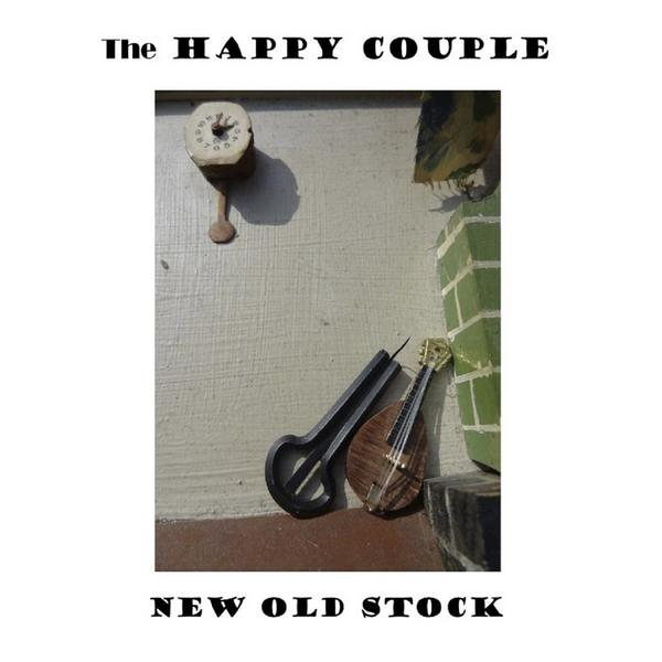 New Old Stock EP